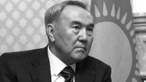 ГДодобрила вступление Киргизии вЕАЭС