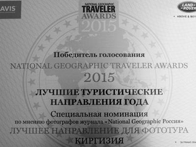 Новосибирская S7 стала лучшей авиакомпанией России по версии National Geographic