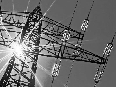 Кабмин небудет увеличивать тарифы натепловую иэлектроэнергию игорячую воду