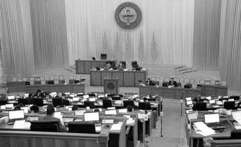 Народные избранники приняли решение начать свою работу после Курман айта