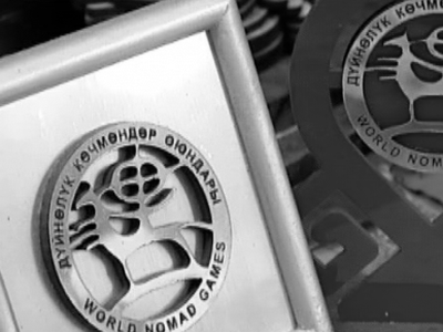 Кыргызстан идет начетвертом месте вмедальном зачете Всемирных игр кочевников