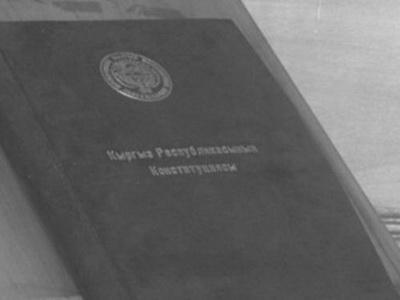 Кабмин поддержал поправки вКонституцию ипосчитал расходы нареферендум
