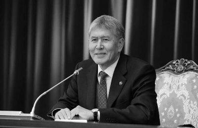 Президент Киргизии взял отпуск нанеобъявленный срок