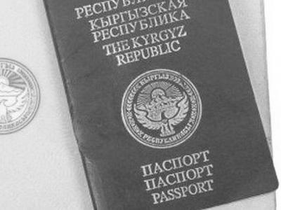 С марта начнут выдавать биометрические паспорта