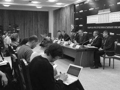Чёрные ящики потерпевшего крушение Boeing ориентированы изКиргизии в столицуРФ