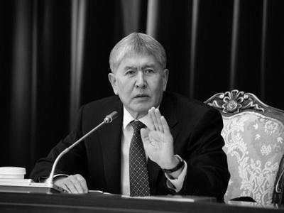 Президент Киргизии утвердил публикацию новейшей конституции страны