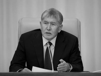 ВКиргизии утверждена новая конституция
