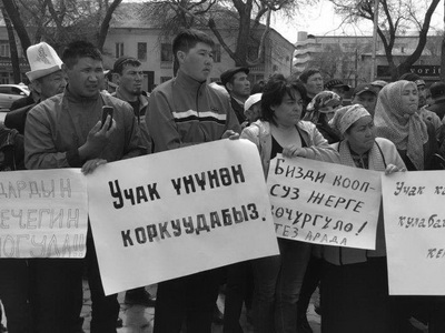Граждане кыргызского поселка, накоторый зимой рухнул самолет, вышли намитинг