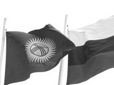 Российская Федерация списала 240 млн долларов долга Киргизии
