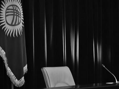 Лидер Киргизии подписал закон опроведении выборов президента 15октября