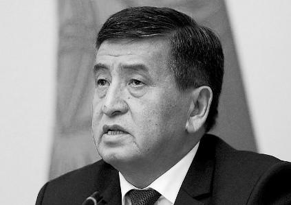 Премьер  испикер парламента Кыргызстана выдвинут свои кандидатуры напост президента