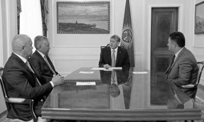 Парламентское большинство вКиргизии утвердило новое руководство