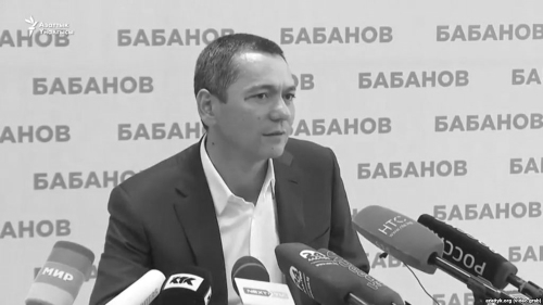 Руслан Казакбаев избран лидером фракции «Республика— Ата-Журт»