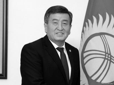 Инаугурацию президента Киргизии оценили в120 тыс. долларов
