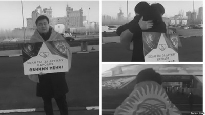 ВАстане прошла акция задружбу народов Кыргызстана иКазахстана
