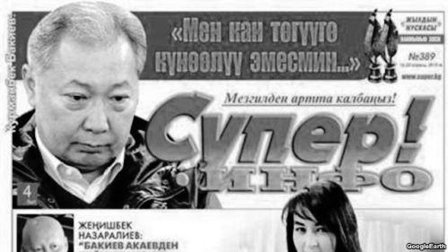Кыргызча саламдашуу ырлары